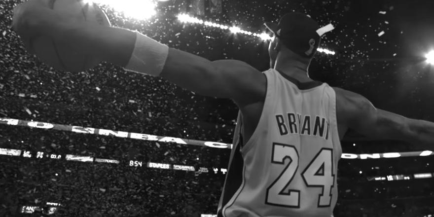 Nike + Kobe Bryant = love